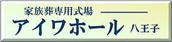 http://www.sogi-aiwa.com/files/libs/81/201408221921236869.jpg